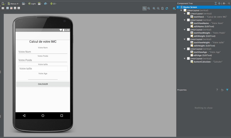 Android Studio Component Tree